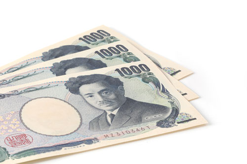 ブランド長財布を選ぶ時の平均予算