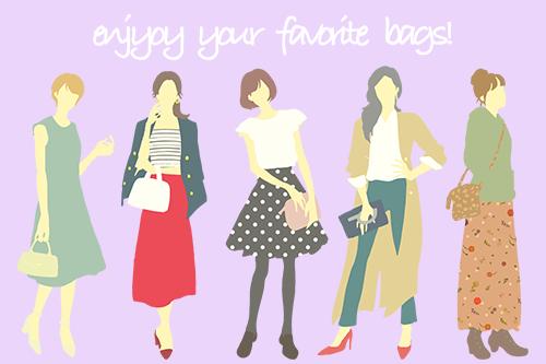 あなたのお気に入りのレディースバッグを見つけましょう♪