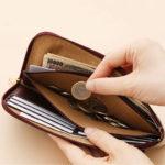 大きく開いて中身が見やすく使いやすい長財布