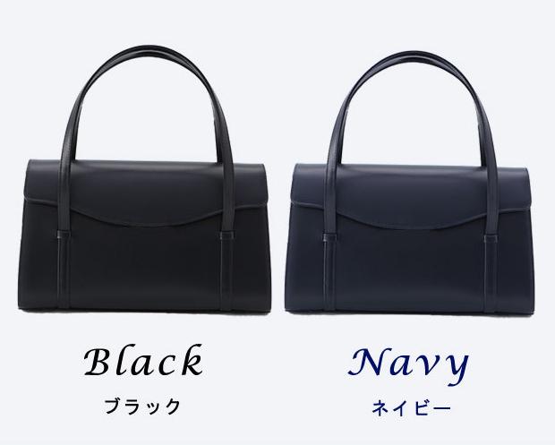 お受験バッグは濃紺か黒色が基本